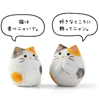 Fortune Cookie chat biscuit japon japonais daily kif 01